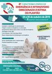 4º CURSO TEÓRICO-PRÁTICO DE EMERGÊNCIA E INTENSIVISMO DIRECIONADO À ROTINA DO PLANTÃO